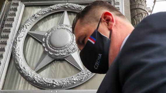 Чехия и Россия уравнивают дипотношения