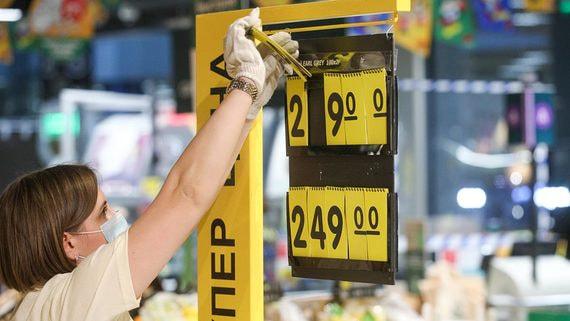 Ускорение инфляции вынудит Банк России вновь повысить ключевую ставку