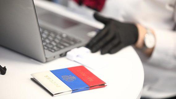 Паспортные данные защищать бесполезно