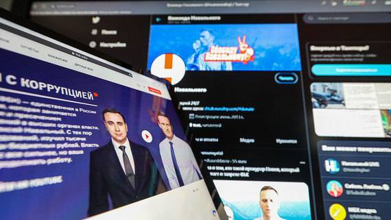 Прокуратура предварительно запретила работу штабов Навального