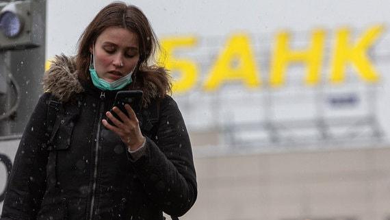 Банк России отчитался об относительной победе над мошенниками