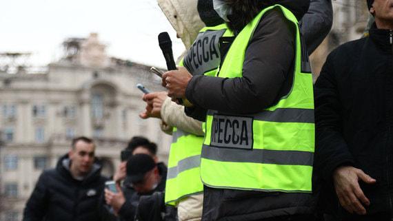 Журналистов начали проверять после акций протеста
