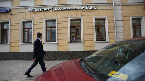 Опасный прецедент: Банк России проиграл суд против менеджмента банка-должника
