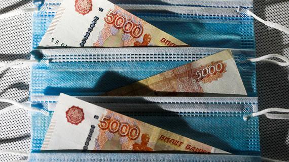 Вести бизнес в России за год пандемии стало безопаснее