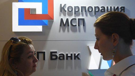 Корпорацию МСП упрекнули в недостатке амбициозности