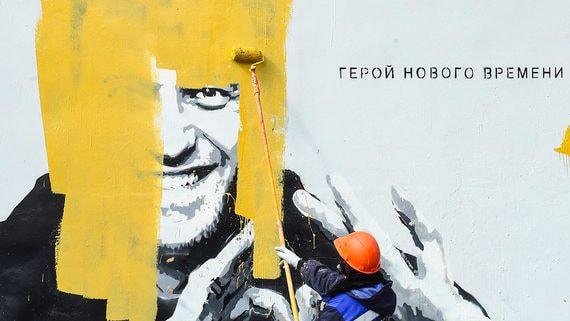 Штабы Алексея Навального в регионах распущены
