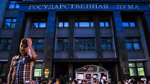 Сторонникам Навального могут запретить баллотироваться в Госдуму