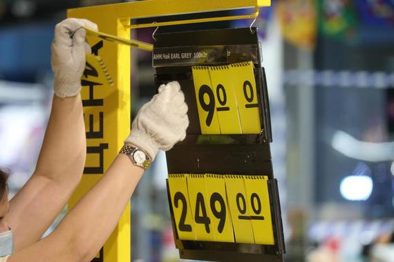 Росстат сообщил о замедлении инфляции в апреле