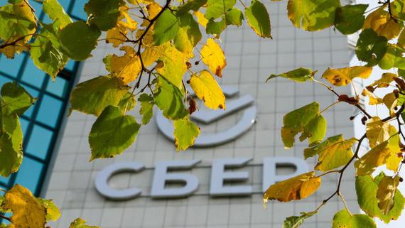 Сбербанк объявил о планах «обнулить» углеродный след своих отделений