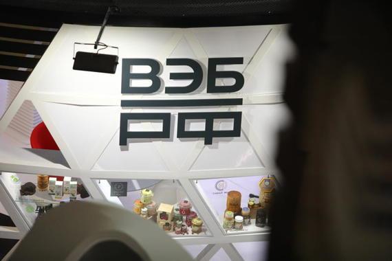 Чернышенко назначен членом наблюдательного совета «ВЭБ.РФ»