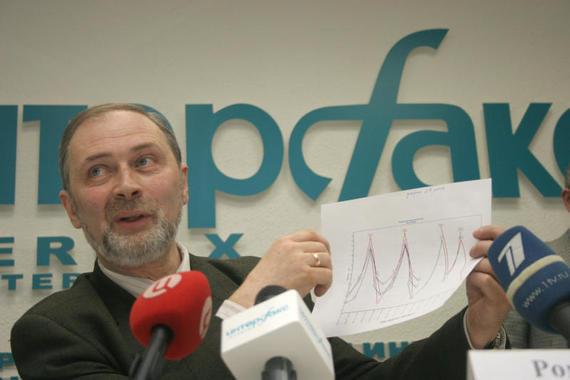 Вильфанд оценил влияние погоды на проведение воздушной части парада в Москве