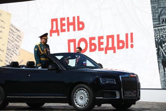 Жители России назвали День Победы самым важным праздником страны