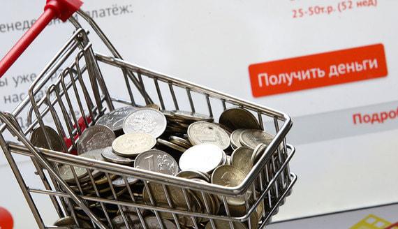 Аналитики заявили о полном восстановлении сегмента микрокредитования в России