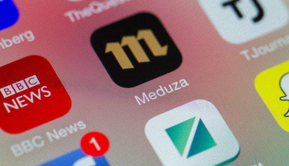 «Медуза» обжаловала в суде включение в список СМИ-иноагентов