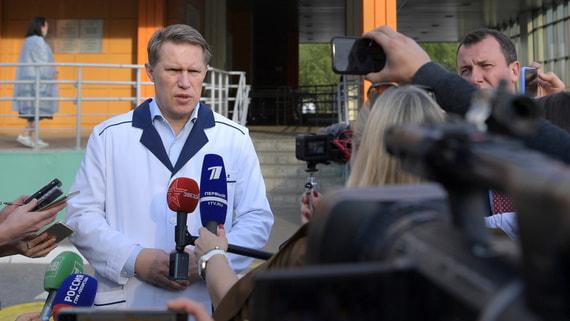 Мурашко рассказал о состоянии пострадавших после стрельбы в Казани