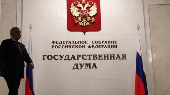 Госдума обсудит вопрос о запрете анонимности в интернете после стрельбы в Казани
