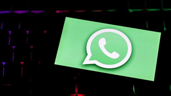 WhatsApp предупредил об отключении несогласных с новыми правилами клиентов
