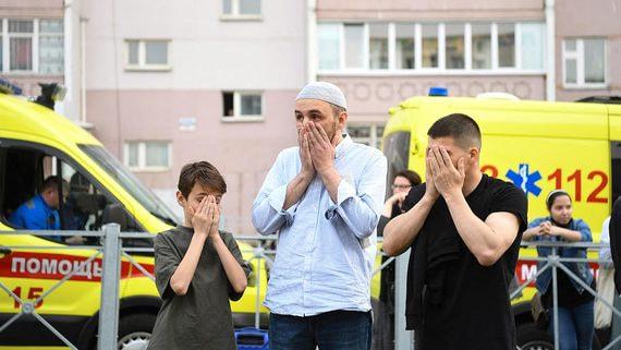 Трагедия в Казани может привести к изменению законодательства об оружии