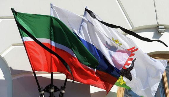 В Татарстане объявили день траура