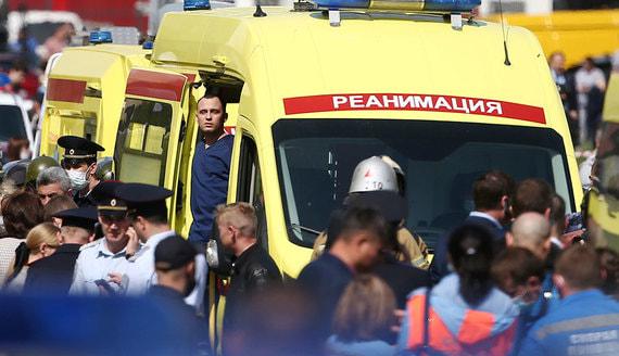 Число погибших в результате стрельбы в школе в Казани возросло до девяти