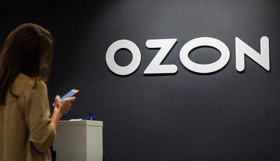 Ozon вошел в состав индекса MSCI Russia