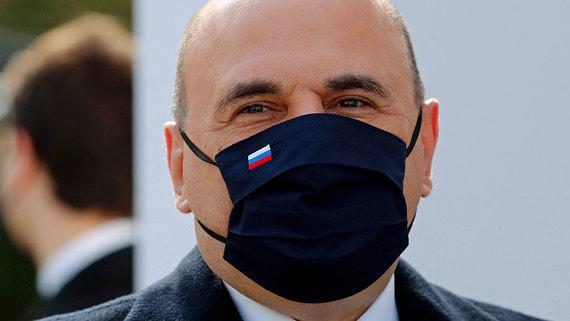 Мишустин оценил последствия пандемии для промышленности России