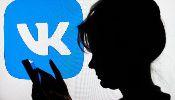 Суд оштрафовал «ВКонтакте» еще на 1,5 млн рублей после несогласованных акций