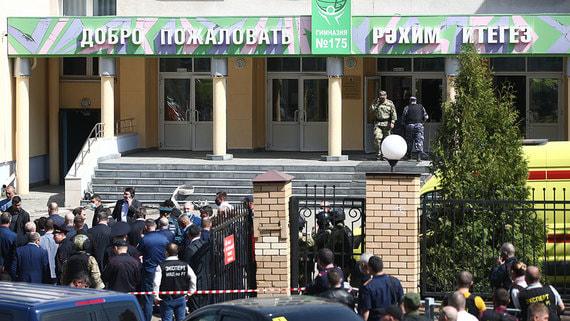 В Кремле оценили действия учителей во время стрельбы в казанской школе