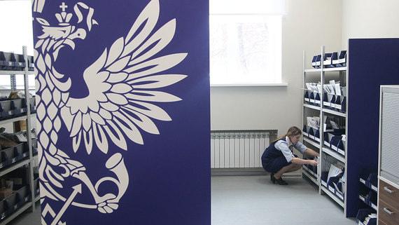 ФАС оштрафует «Почту России» за надбавки к тарифам доставки в регионы