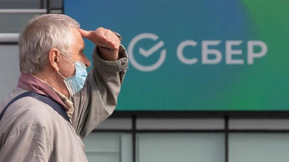 «Сбер» запустил приложение для определения COVID-19 по кашлю