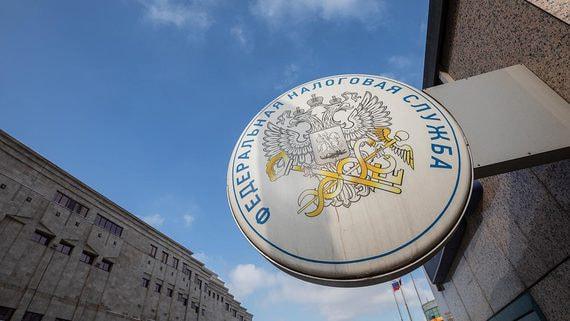 Верховный суд поддержал налоговиков в важном для формирования практики споре