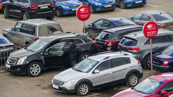 Продажи легковых автомобилей с пробегом за пять месяцев выросли на 28%