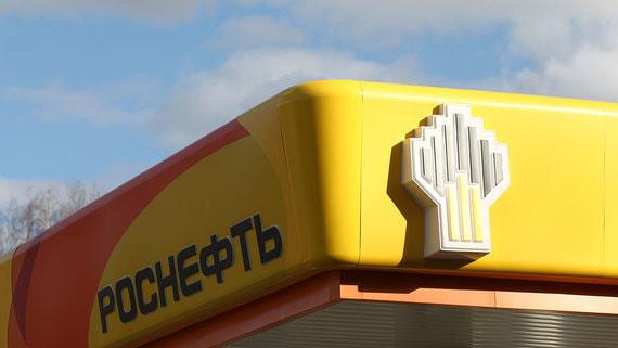 Роснефть запустила сервис дорожных аптек на АЗС