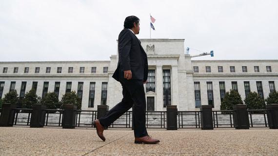 ФРС сохранила базовую ставку на уровне 0–0,25%