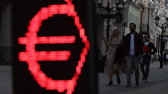 Курс евро опустился ниже 86 рублей впервые с августа