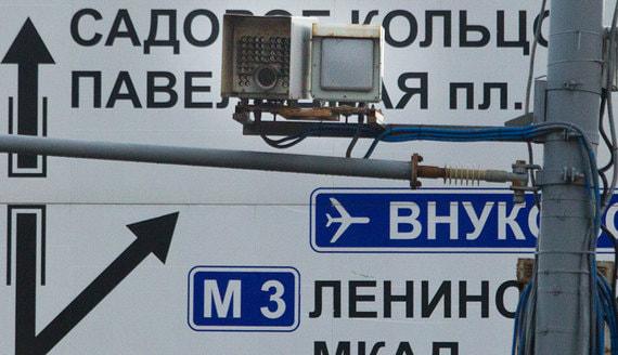 В России утвердили новую схему получения и обжалования штрафов ГИБДД