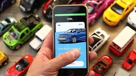 Фонд «Авенир» и топ-менеджер «Яндекса» инвестировали в сервис онлайн-покупки авто CARL