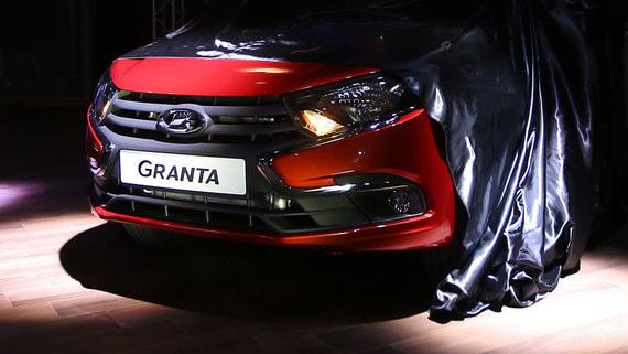 «АвтоВАЗ» почти на месяц остановил сборку Lada Granta
