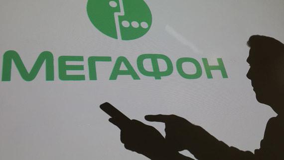 «Мегафон» запустил голосового помощника «Еву»
