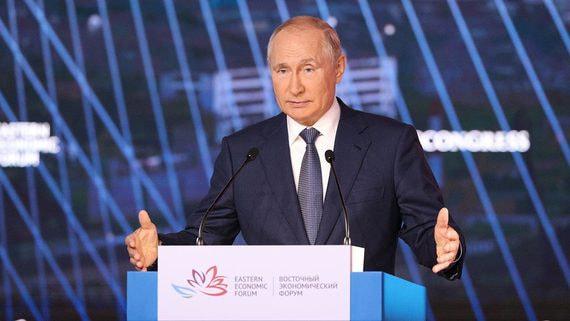 Что сказал Владимир Путин на Восточном экономическом форуме