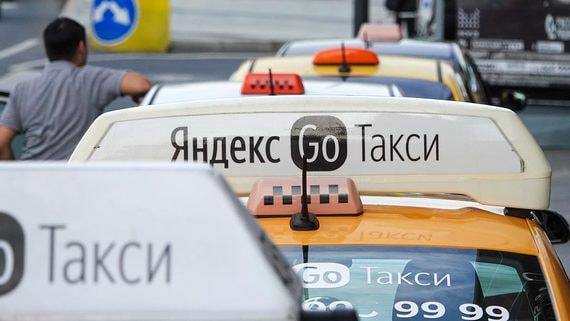 Акции «Яндекса» дорожают: чего ждать инвесторам?