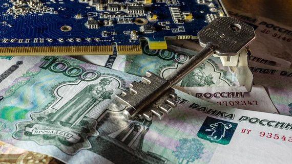 Эксперимент по обмену данными для цифровой ипотеки стартует с декабря