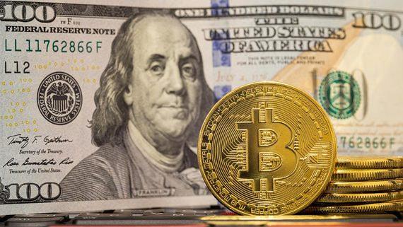Сальвадор признал биткойн валютой ради своих мигрантов в США