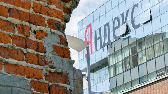 «Яндекс» подвергся крупнейшей в истории рунета DDoS-атаке