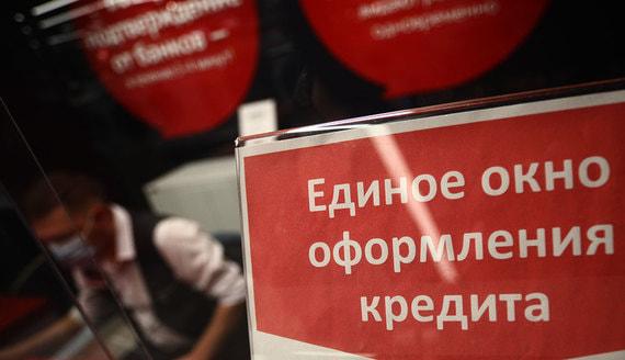 Россияне взяли в августе рекордную сумму кредитов наличными
