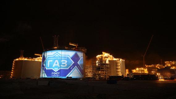 «Новатэк» купил еще два газовых участка на Ямале за 13,2 млрд рублей