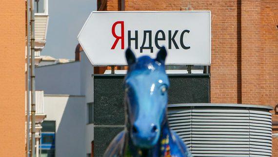 «Яндекс» расширил предложение книг под давлением ФАС