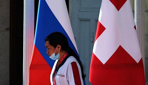 Россия предложила Швейцарии отменить льготы по дивидендам из России