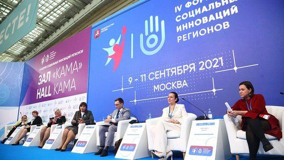 Департамент труда Москвы составит рейтинг социальных предпринимателей
