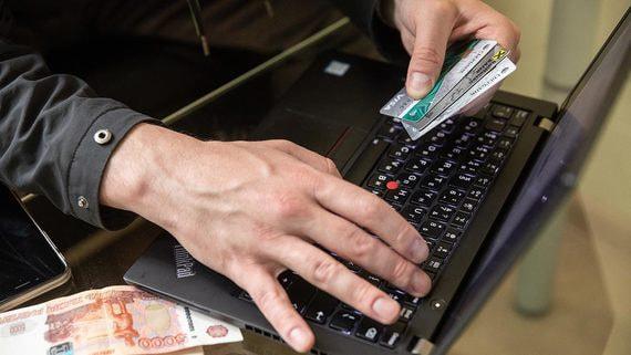 Потери граждан из-за мошенников растут быстрее бизнеса банков